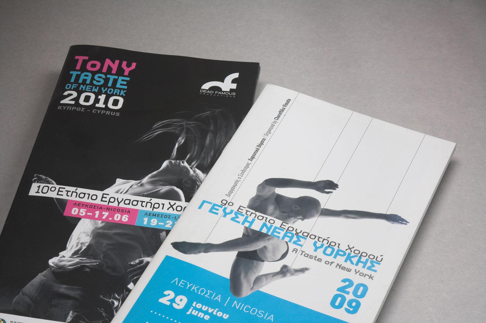 df-tony-2010_01_4web.jpg